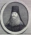 Патриарх Иерусалимский Авраамий.jpg