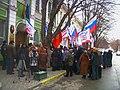 Пикет у Литовского консульства в Крыму 2014-01-24 - panoramio.jpg