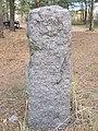Пляж Дюна надпись на пограничном столбе.JPG