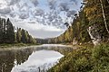 Река Чусовая.Пленичный камень. - panoramio.jpg