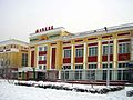 Ресторан Москва.JPG