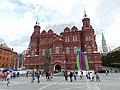 Российский Исторический музей 01.JPG