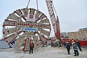 Herrenknecht - Image: Ротор ТПМК фирмы Herrenknecht на участке строительства Кожуховской линии метро