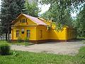 Рыбинск, дом Ухтомского.JPG
