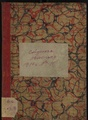 Сибирская летопись. 1916. №09-10.pdf