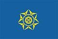 Символика КНБ Эмблема Флаг Шеврон Трафарет 021012.jpg