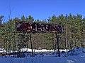 Станция Береговая узкоколейной ж-д - panoramio.jpg