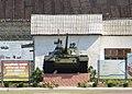Танк Т-55 на постаменте, Харьковское гвардейское высшее танковое командное училище.jpg