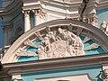 Тимпан собора Воскресения Словущего (Смольного собора).jpg