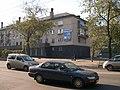 Ул. К. Маркса, дом 93 - panoramio.jpg