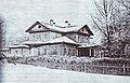 Усадебный дом в Слепнёво.jpg