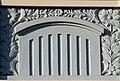 """Фрагмент растительного орнамента здания бывшего АО """"Эльвортти и Ко"""".jpg"""