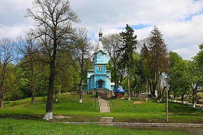 Церква Ікони Божої Матері Казанської (дер.) Лука-Мелешківська.JPG