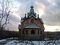 Церковь Покрова Пресвятой Богородицы в Александровск-Сахалинске.jpg