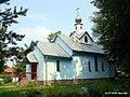 Церковь - panoramio (148).jpg