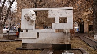 Sayat-Nova - Monument of Sayat Nova in Yerevan