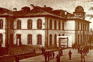 Armenian cultural heritage in Turkey - Image: Սանասարեան վարժարան