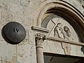 """כנסיית """"גבירתנו הדואבת"""", התחנה הרביעית במסלול דרך היסורים.JPG"""