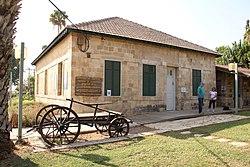 מוזיאון בית הרופא ובית הראשונים, מנחמיה. Jpg