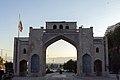 دروازه قرآن شیراز ایران-Qur'an Gate shiraz iran 02.jpg