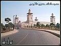 مسجد الملك حسين - panoramio.jpg