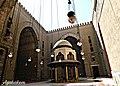 مسجد و مدرسة السلطان حسن.jpg