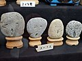 موزه سنگ.jpg