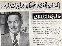 Image result for نجيب الريحاني