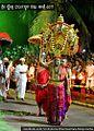 ವಿಷು ಜಾತ್ರೆ-೨೦೧೭.jpg