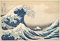 「富嶽三十六景 神奈川沖浪裏」-Under the Wave off Kanagawa (Kanagawa oki nami ura), or The Great Wave, from the series Thirty-six Views of Mount Fuji (Fugaku sanjūrokkei) MET DP141042.jpg
