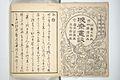 『暁斎画談』-Kyōsai's Treatise on Painting (Kyōsai gadan) MET 2013 764 a d a 02.jpg