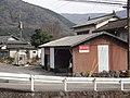 マルフク看板 大分県由布市湯布院町川上 - panoramio (5).jpg