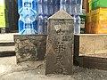 上元崗廣州市界碑.jpg
