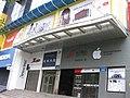 乌鲁木齐市中山路建银大厦 - panoramio.jpg