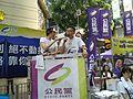 公民黨2015年七一.jpg