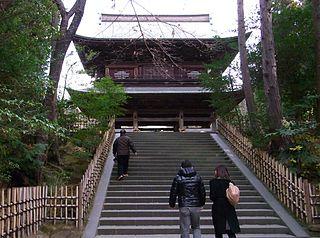Engaku-ji Zen Buddhist temple
