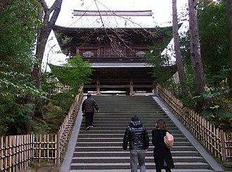 Engaku-ji - The stairs leading to the Sanmon