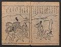 大和絵づくし-Compendium of Yamato-e Painting Themes (Yamato-e zukushi) MET JIB84 008.jpg