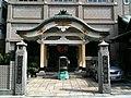 大安楽寺 - panoramio.jpg