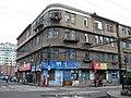天津路(室町)满洲国时期老建筑 remains of Manchukuo - panoramio.jpg
