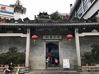 Shenzhen (market town) - Siyue Shuyuan, Shenzhen in 2018