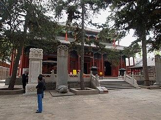 Jietai Temple - Image: 戒台殿 Ordination Terrace Hall 2012.04 panoramio