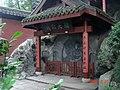 杭州.玉皇山(天龙寺造像.弥勒龛) - panoramio.jpg