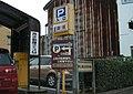 東茶屋街 (石川県金沢市東山) - panoramio - gundam2345 (1).jpg