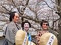 森の石松まつり (静岡県周智郡森町) - panoramio (1).jpg