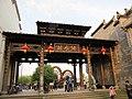 泰宁古城尚书巷绣衣牌坊 - panoramio (1).jpg