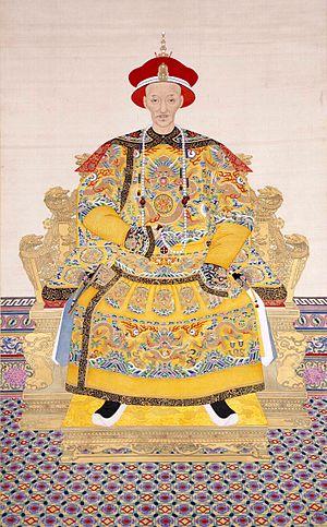 Daoguang Emperor - Image: 清 佚名 《清宣宗道光皇帝朝服像》