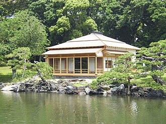 Hamarikyu Gardens - Image: 燕の御茶屋2
