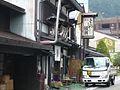高山市内とらや饅頭和菓子店 - panoramio.jpg
