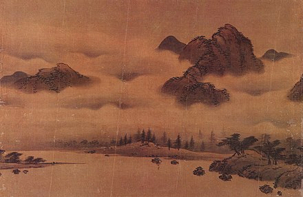 Early Joseon landscape painting by Seo Munbo in the late 15th century seomunbo sansudo(Shan Shui Tu ) 15segi.jpg